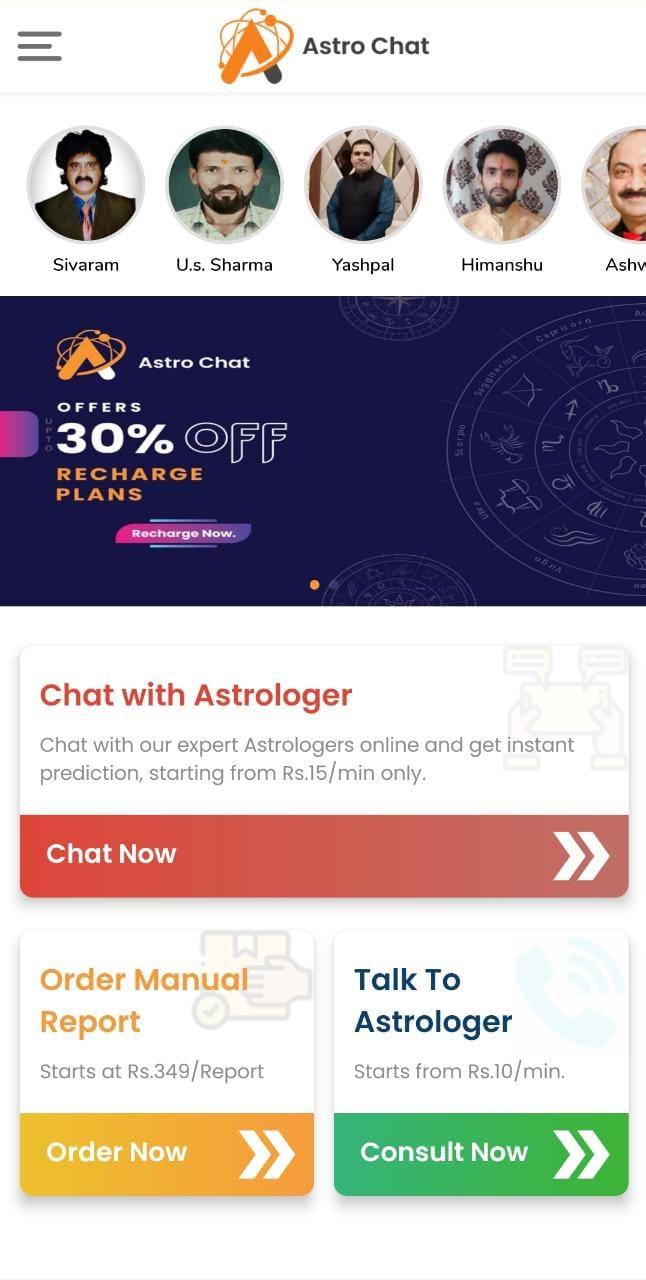 Astrochat App